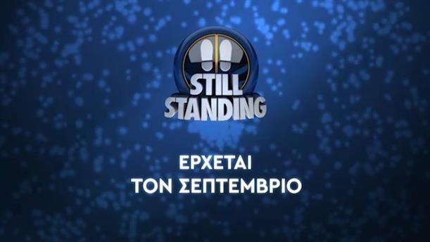 Still Standing - Έρχεται τον Σεπτέμβριο