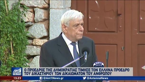 Ο Παυλόπουλος απένειμε βραβείο στον  Λινό-Αλέξανδρο Σισιλιάνο