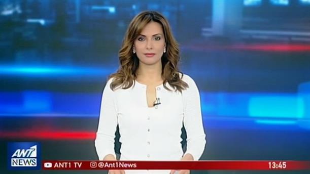 ANT1 NEWS 17-04-2019 ΣΤΙΣ 13:00