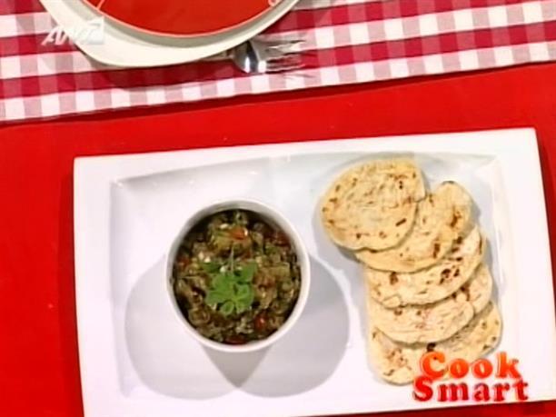Μελιτζανοσαλάτα με σόγια, σκόρδο και ζυμαρόπιτες