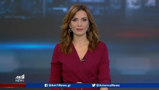 ANT1 NEWS 28-11-2019 ΣΤΙΣ 13:00