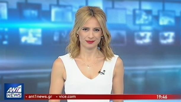 ANT1 NEWS 24-12-2018 ΣΤΙΣ 19:30