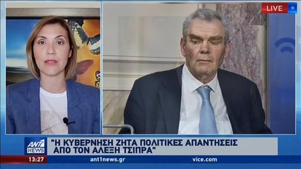 Πέτσας: να δώσει πολιτικές απαντήσεις ο Τσίπρας