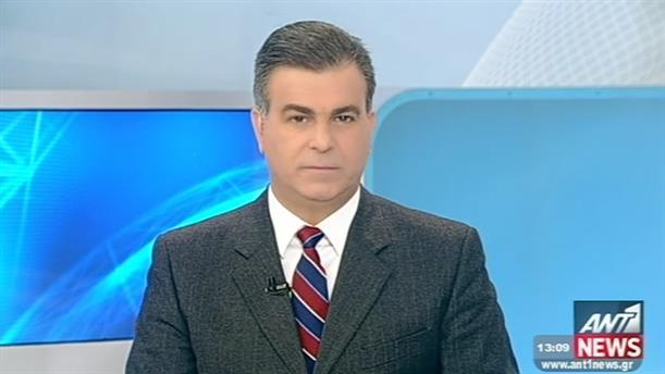 ANT1 News 21-12-2014 στις 13:00