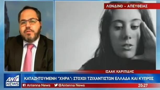 Η «Λευκή Χήρα» βάζει στο «στόχαστρο» Ελλάδα και Κύπρο