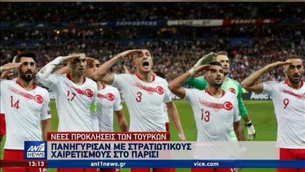 Νέα τουρκική πρόκληση σε ποδοσφαιρικό αγώνα