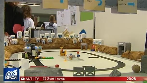 """Μικροί """"Αϊνστάιν"""" στον πανελλήνιο διαγωνισμό μαθητικής ρομποτικής"""