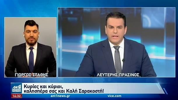 ANT1 NEWS 15-03-2021 ΣΤΗ ΝΟΗΜΑΤΙΚΗ