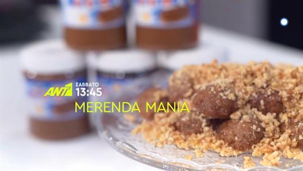 Merenda Mania - Σάββατο στις 13:45