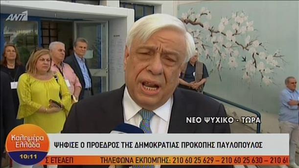Ψήφισε ο Προκόπης Παυλόπουλος