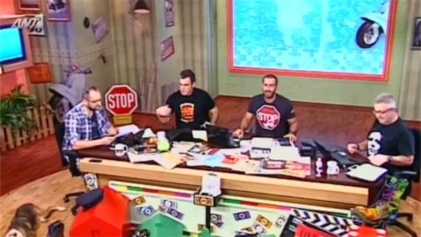 Ράδιο Αρβύλα - 04/12/2012