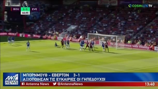 Γκολ από τα πιο δυνατά ματς της Κυριακής στην Ευρώπη