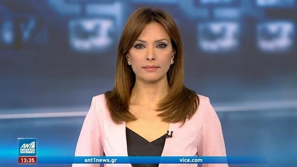 ANT1 NEWS 12-04-2021 ΣΤΙΣ 13:00