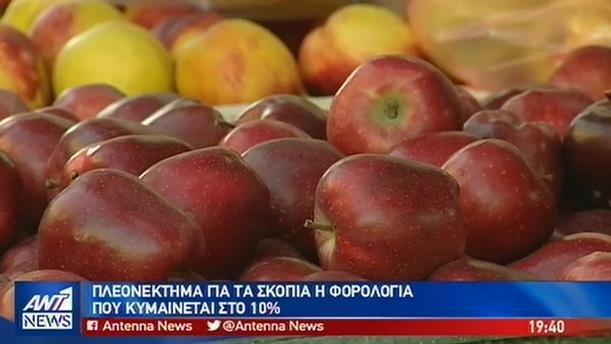 """""""Μάχη"""" με τα μακεδονικά προϊόντα"""
