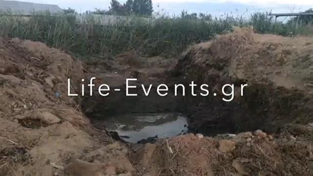 Βίντεο από το σημείο που βρέθηκε η σορός του Δημήτρη Γραικού