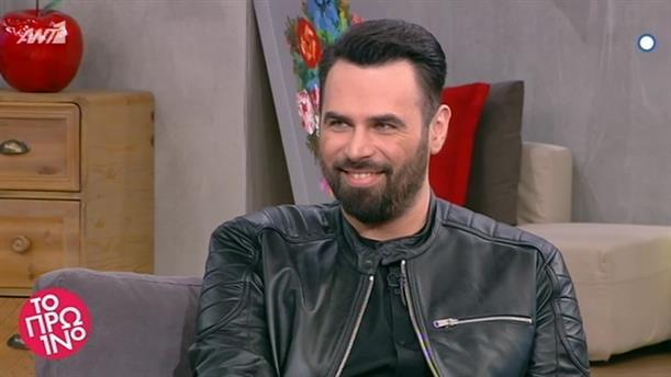Γιώργος Παπαδόπουλος – Το Πρωινό – 21/3/2019