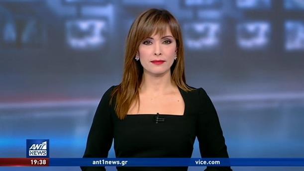 ANT1 NEWS 23-12-2019 ΣΤΙΣ 19:30