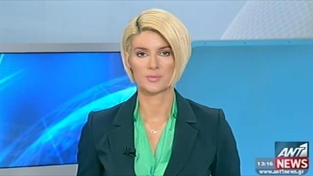 ANT1 News 01-08-2014 στις 13:00