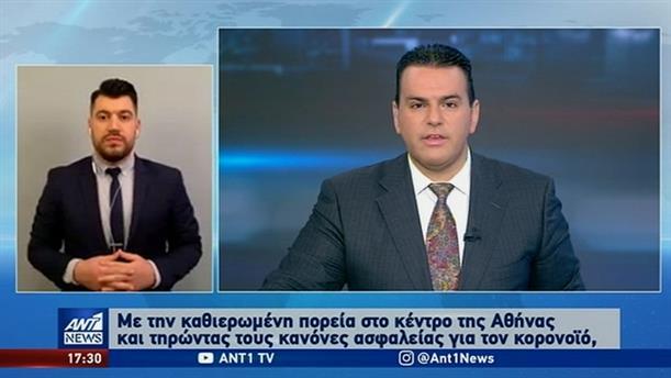 ANT1 NEWS 01-05-2020 ΣΤΗ ΝΟΗΜΑΤΙΚΗ