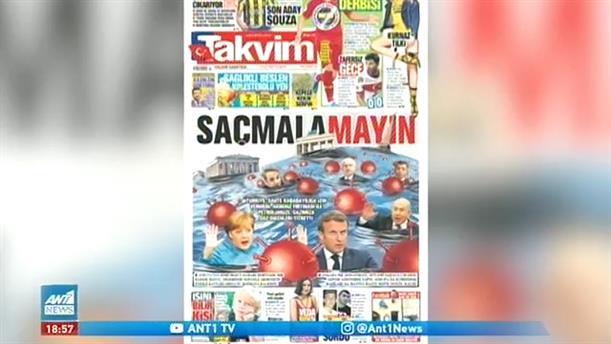 Όργιο τουρκικής προπαγάνδας με fake news και σίριαλ