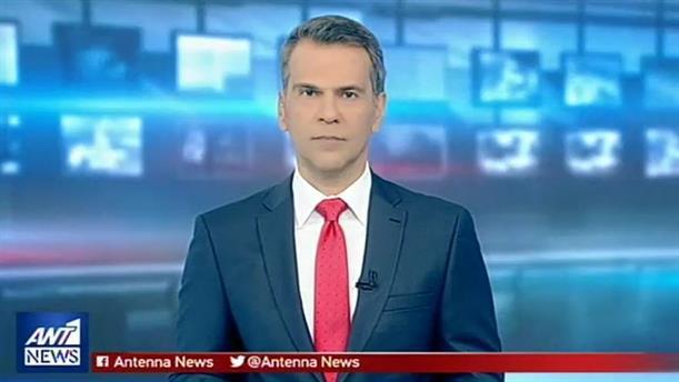 ANT1 NEWS 24-02-2019 ΣΤΙΣ 13:00