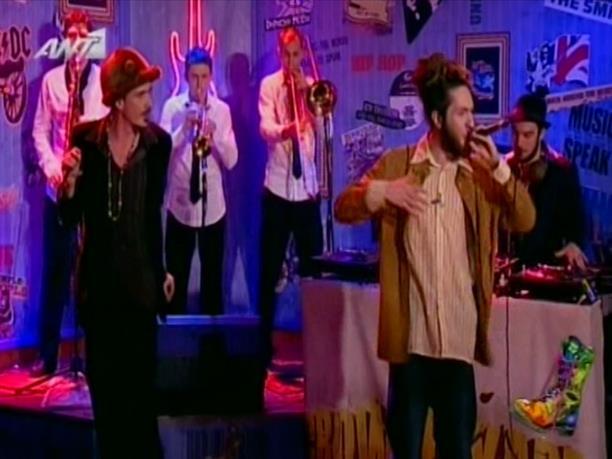 Ράδιο Αρβύλα – ASM - 01/02/2012