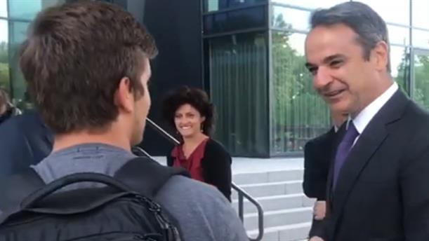 Η συνάντηση του Κυρ. Μητσοτάκη  με Έλληνα φοιτητή στο Ινστιτούτο Brainport του Αϊτχόβεν