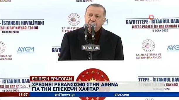 «Τεντώνει» το σχοινί η Τουρκία