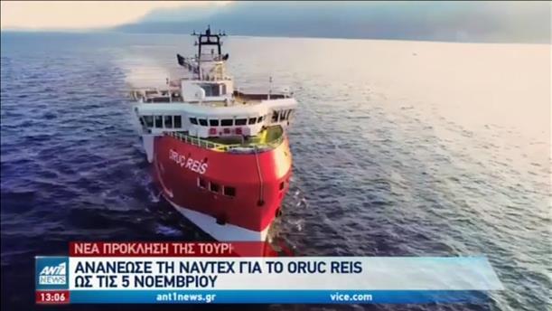 Νέα προκλητική Navtex από την Τουρκία