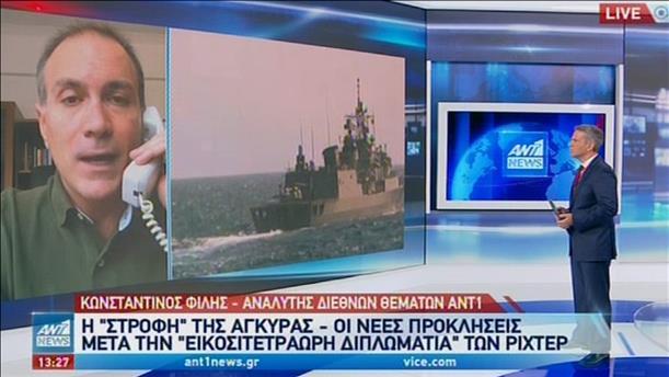 Φίλης στον ΑΝΤ1: η Ελλάδα πρέπει να δείξει στην Τουρκία ότι δεν αστειεύεται