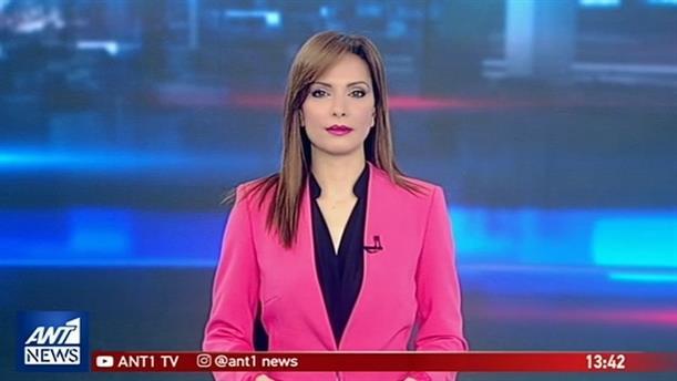 ANT1 NEWS 19-02-2019 ΣΤΙΣ 13:00