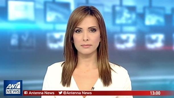 ANT1 NEWS 10-10-2018 ΣΤΙΣ 13:00