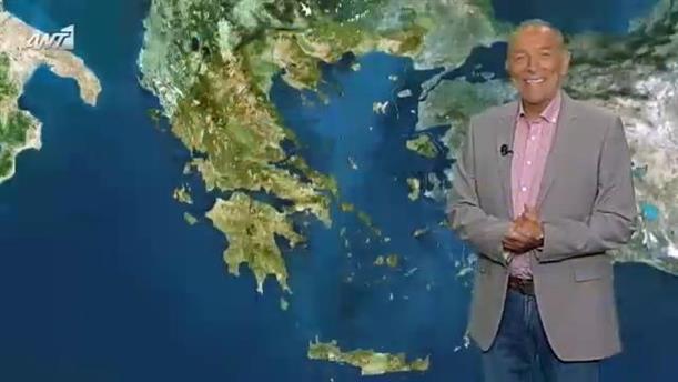 ΔΕΛΤΙΟ ΚΑΙΡΟΥ ΓΙΑ ΑΓΡΟΤΕΣ – 25/06/2015