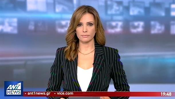 ANT1 NEWS 30-07-2019 ΣΤΙΣ 19:30