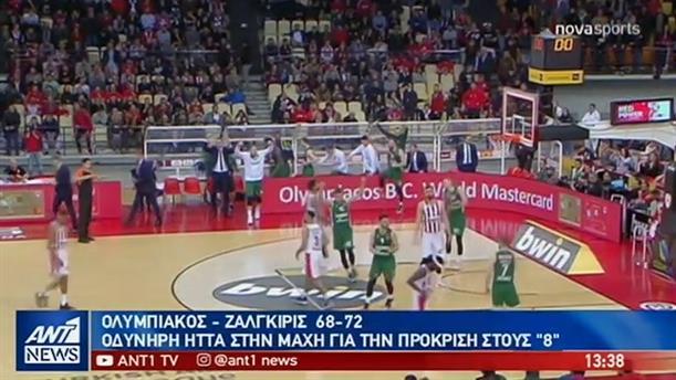 """""""Αυτοκτόνησε"""" ο Ολυμπιακός στο ΣΕΦ"""