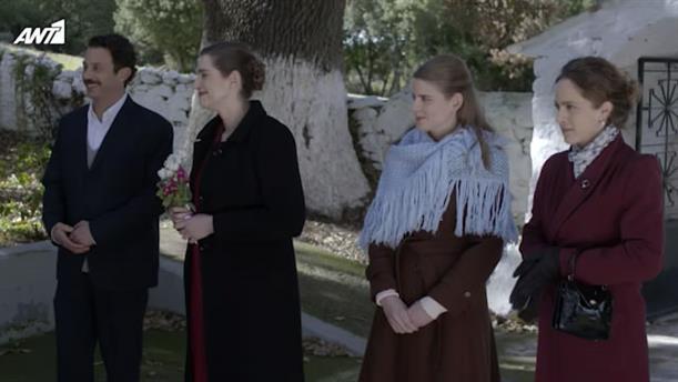 ΑΓΡΙΕΣ ΜΕΛΙΣΣΕΣ – ΕΠΕΙΣΟΔΙΟ 73