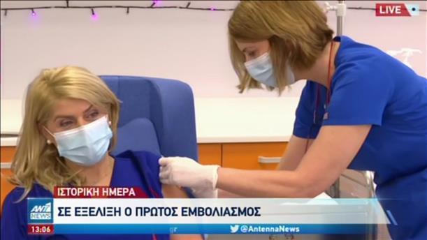 """Ο πρώτος εμβολιασμός κατά του κορονοϊού στον """"Ευαγγελισμό"""""""