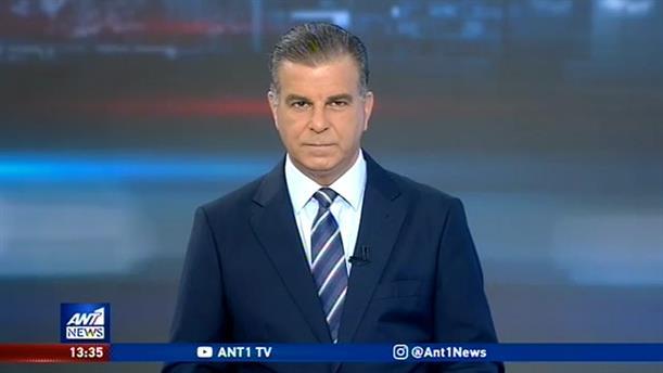 ANT1 NEWS 06-09-2020 ΣΤΙΣ 13:00