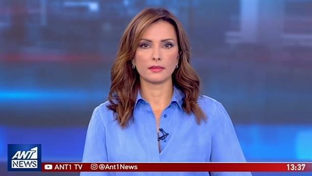 ANT1 NEWS 04-09-2019 ΣΤΙΣ 13:00