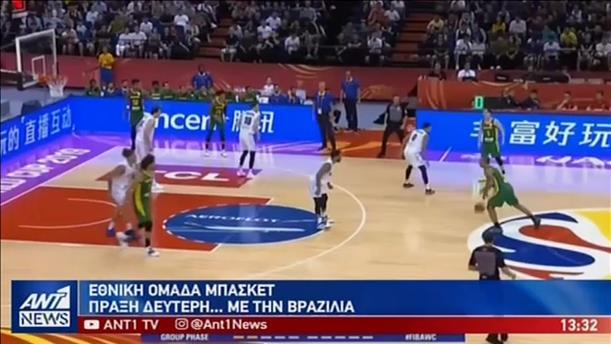 «Δυνατά» για το 2Χ2 η Εθνική στο Παγκόσμιο Κύπελλο Μπάσκετ