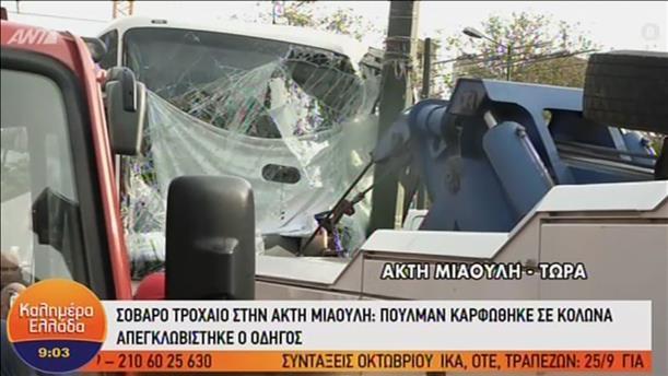 Απεγκλωβίστηκε ο οδηγός λεωφορείου που είχε προσκρούσει σε κολώνα