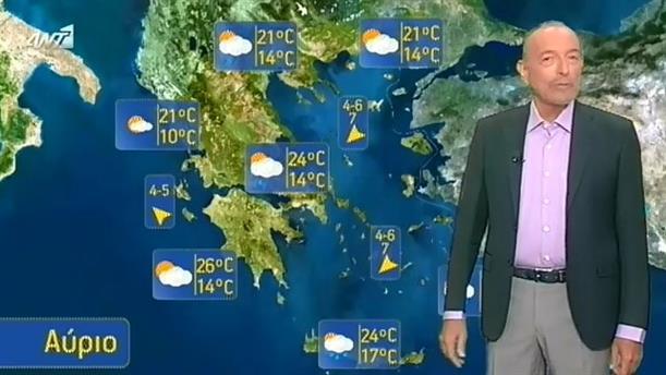 ΔΕΛΤΙΟ ΚΑΙΡΟΥ ΓΙΑ ΑΓΡΟΤΕΣ – 30/09/2015