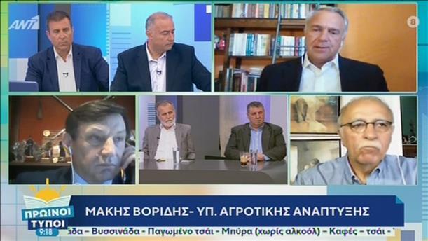 Βορίδης - Βίτσας στον ΑΝΤ1 για την συμφωνία Ελλάδας - Ιταλίας για την ΑΟΖ