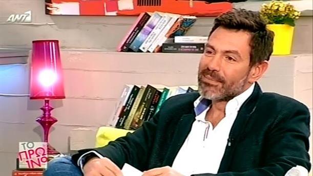 Ιωσήφ Μαρινάκης