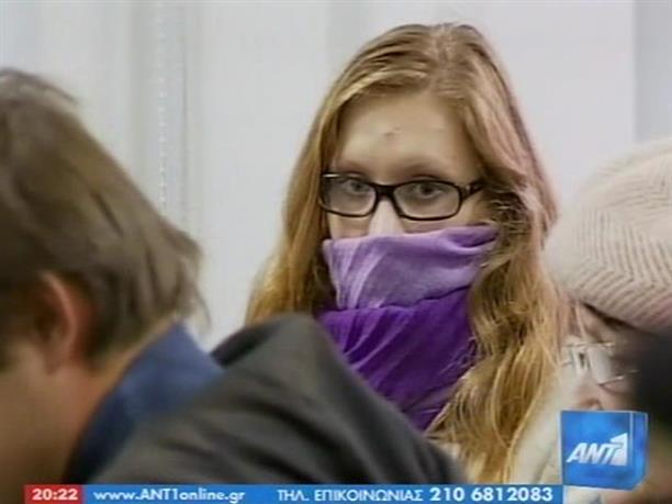 30 νεκροί από τη γρίπη στην Τουρκία