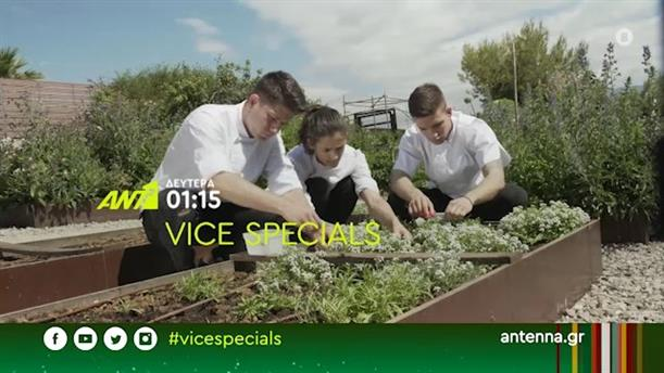 Vice Specials: Chef Ιστορίες