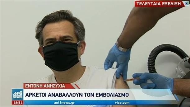"""Κορονοϊός: Νέο """"αλαλούμ"""" με το εμβόλιο της AstraZeneca"""