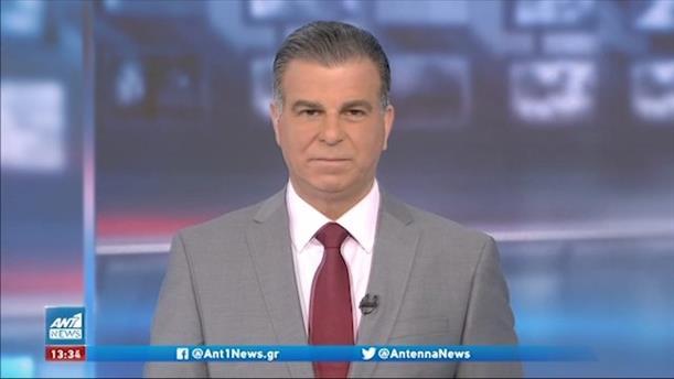 ANT1 NEWS 29-04-2021 ΣΤΙΣ 13:00