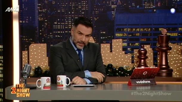 THE 2NIGHT SHOW – Επεισόδιο 17
