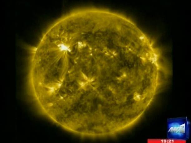 Ανατινάχτηκε κομμάτι του ήλιου